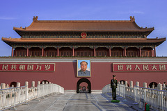 Gate to the Forbidden City of Beijing