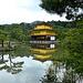 Kinkaku-ji  (金閣寺) Templo del Pabellón de Oro