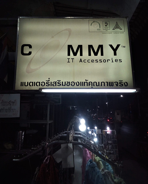 Commy IT Accessories (3)