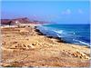 Oman : la costa a occidente di Ṣalāla