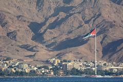 Jordan, Flag of Arabic Revolution in Aqaba