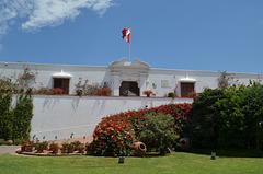 Lima, Larco Museum, Lower Courtyard