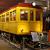 Electric Trains /  Trains électriques / Elektrische Züge / Los trenes eléctricos / Trenau trydan