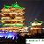 Jiangxi-a E-asocio