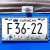 Car, bus, truck, and taxi license plates worldwide. (no samples)