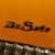 DeSoto Cars