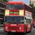 Bus UK: United Automobile Services