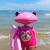 Cute Wonder frog
