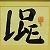 Yee D. Zheng