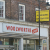 Woolworth's, Past and Present