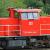 NS 6400 / MaK DE 6400 lokomotief